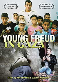 Young Freud in Gaza - image