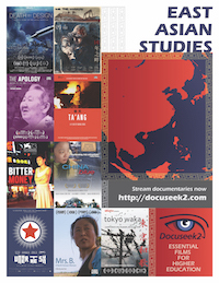 East Asia Studies Flyer flyer