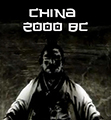 China 2000 BC - The Rise and Fall of Dynasties in Ancient China - image